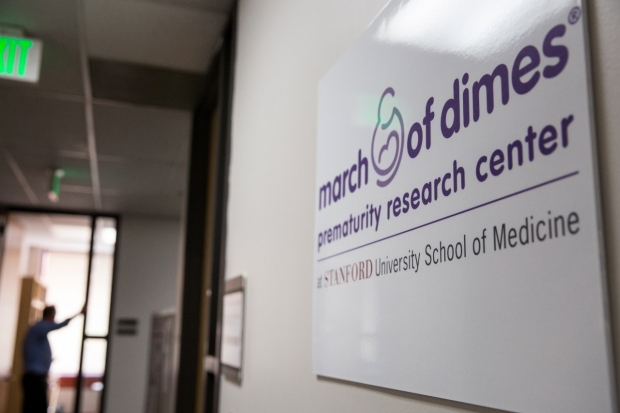 March of Dimes Prematurity Research Center sign in the halls of Stanford